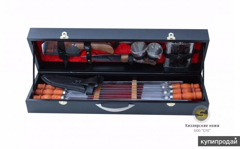 Кизлярские шашлычные наборы от производителя