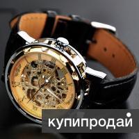 Часы мужские  стильные
