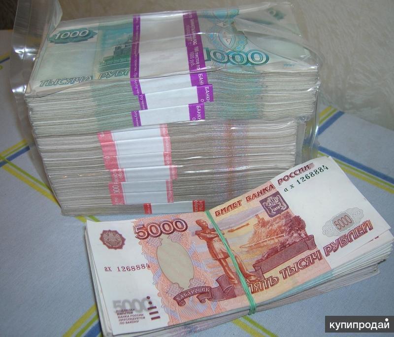 Бухгалтерские услуги Чехов