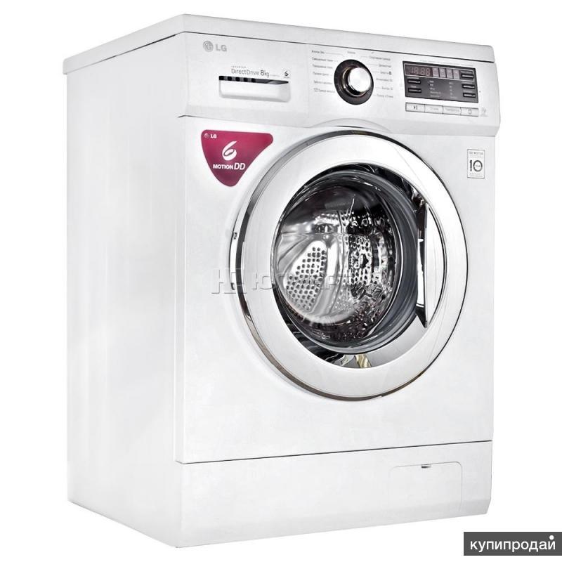Куплю и вывезу стиральную машину.Быстро
