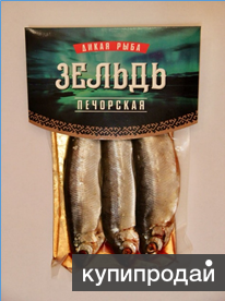Поставка северной рыбы