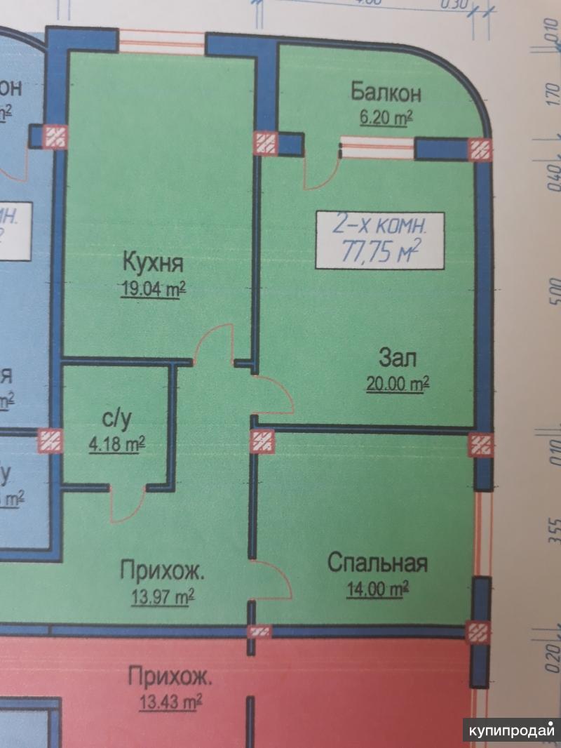 2-к квартира, 77 м2, 6/12 эт.