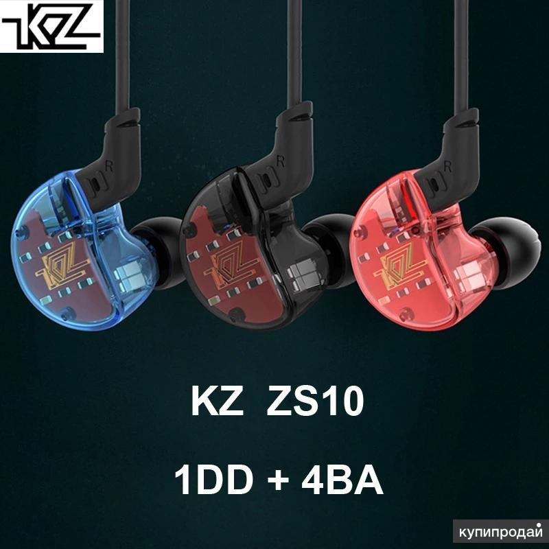 Новые наушники KZ ZS10 4BA с 1 Dynamic Hybrid