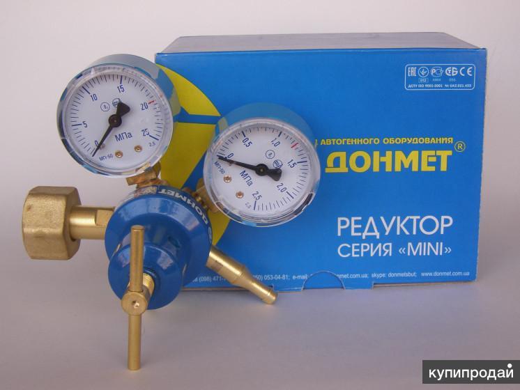 Вечный кислородный редуктор Донмет