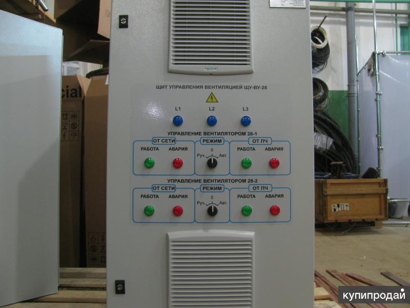Шкаф управления вентиляцией ШУВ