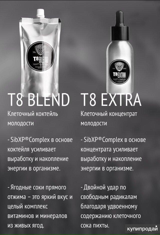 TAYGA8Натуральные витаминные комплексы, адаптогены и энергомодуляторы