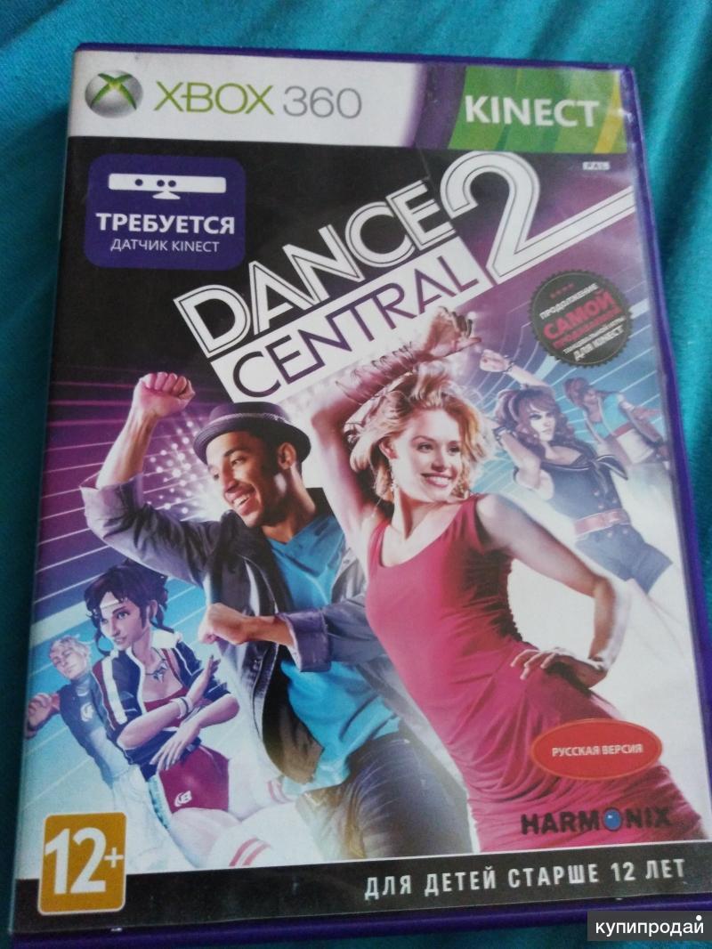 Dance center 2,требуется датчик kinect
