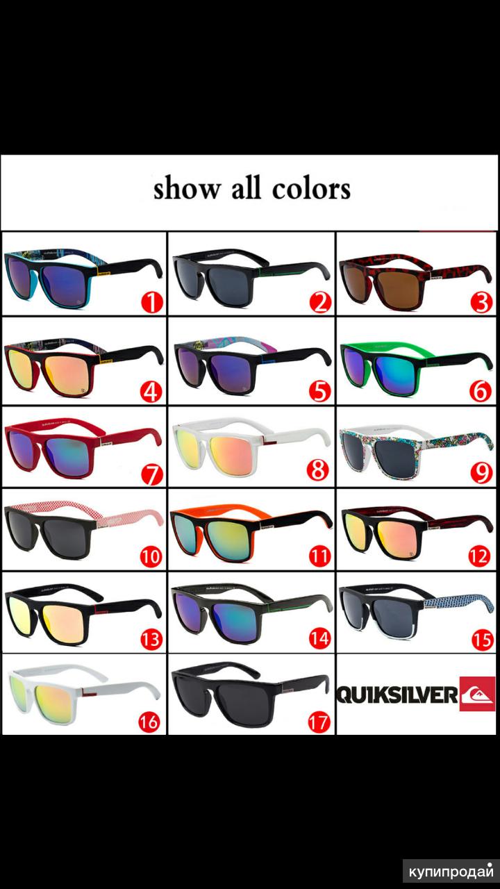 Солнцезащитные очки quicksilver новые