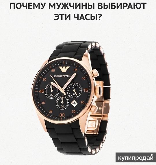 Мужские часы  Бренд: Emporio Armani  Материал: нержавеющая сталь с IPG - покрыти