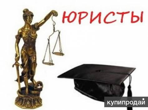 Юристы Мурманск проспект Ленина дом 47 офис 303