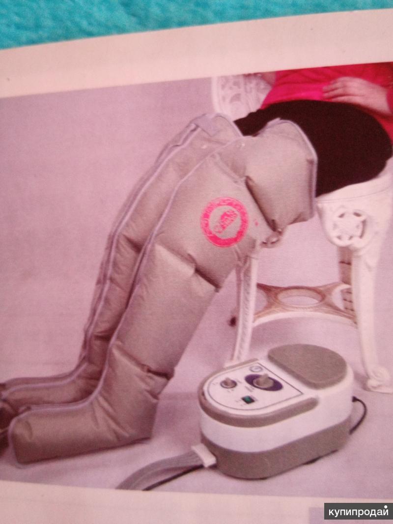 Продам Лимфодренажный аппарат для ног !