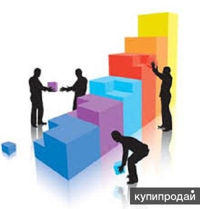 """Повышение квалификации""""Маркетинг и реклама: планирование, бюджетирование"""""""