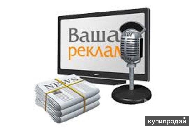 """Повышение квалификации""""Правовые аспекты рекламной деятельности и СМИ """""""