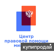 Услуги мигрантам в г. Курск