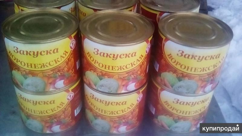 Закуска Воронежская на переработку