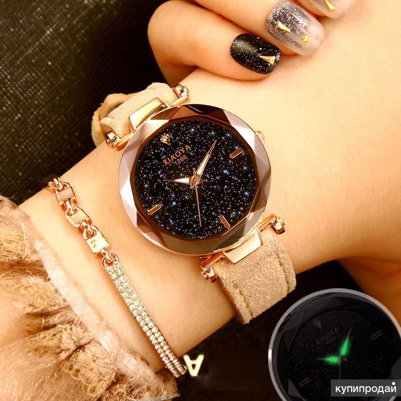 Starry Sky Watch + браслет в подарок