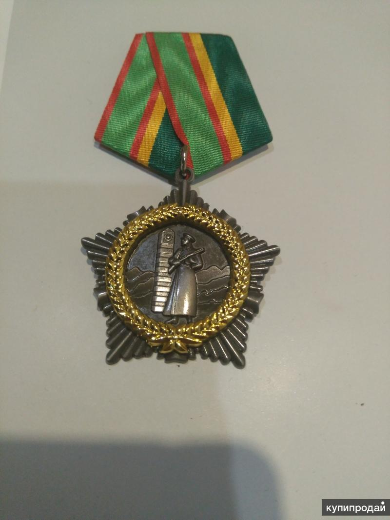 """Медаль """"Пограничная стража. Отчизны верные сыны"""" 100 лет пограничным войскам"""