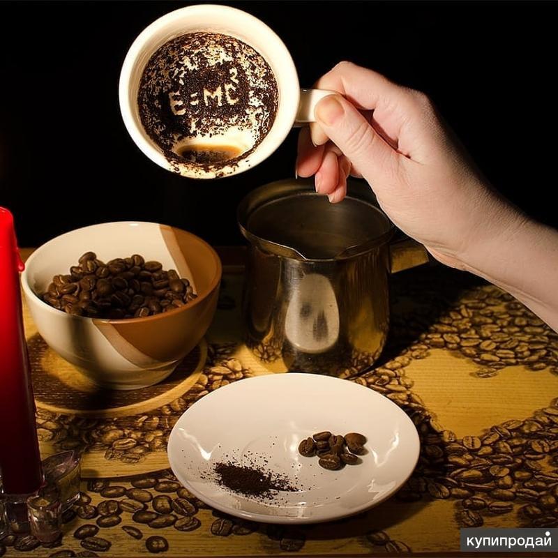 Кофейной погадать гуще на будущее по