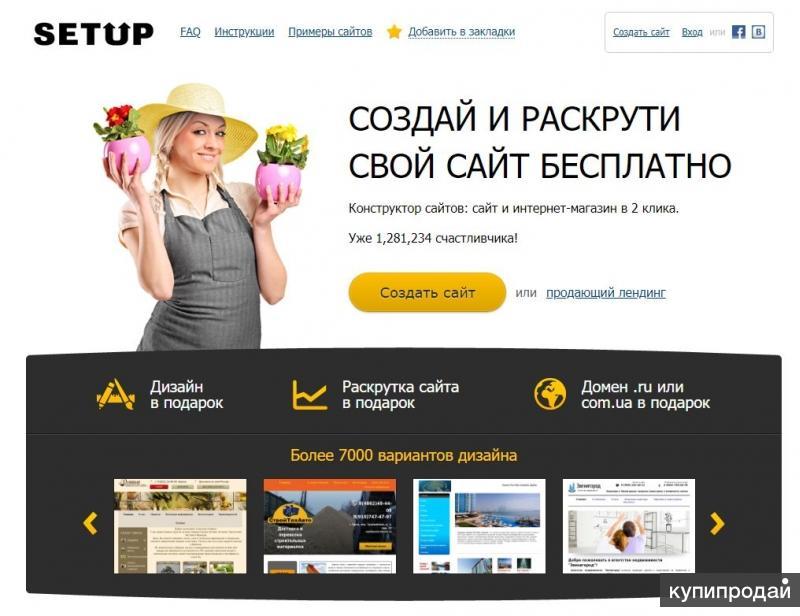 Интернет магазин сделать на своем сайте размещение ссылок на тематических форумах и