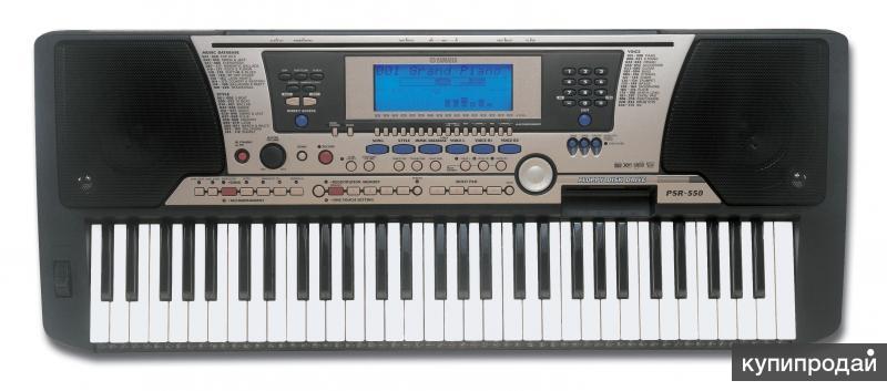 Продам синтезатор YAMAHA PSR-550 в отличном рабочем состоянии.