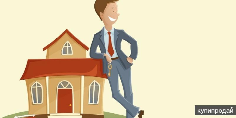 Требуется агент по недвижимости