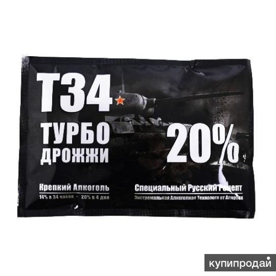 Дрожжи спиртовые Alcotec Turbo Yeast T34 165 гр.