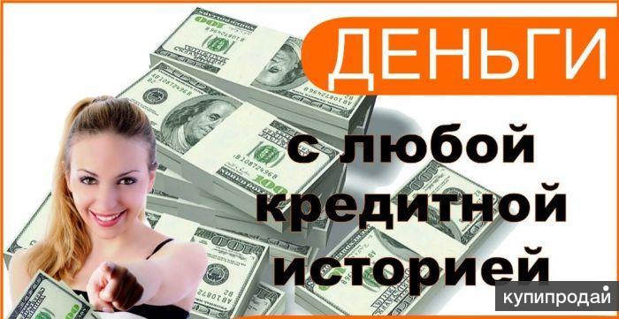 калькулятор погашения потребительского кредита в сбербанке