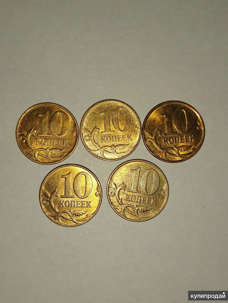 Монеты 10 копеек Банка России .Брак  , раскол штампа , двойной удар.