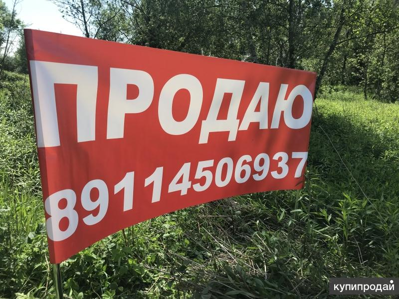 Продаю земельные участки