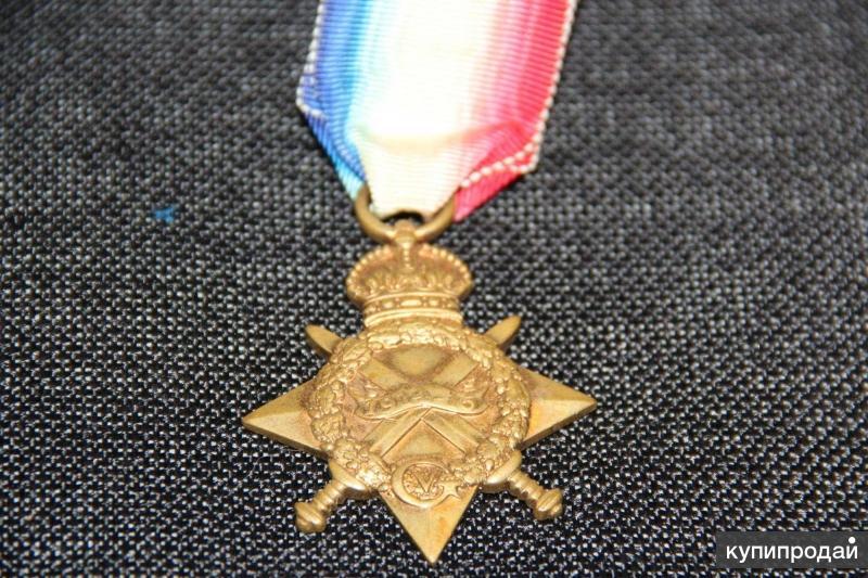 звезды англии военная награда фото знаменитости неравнодушны