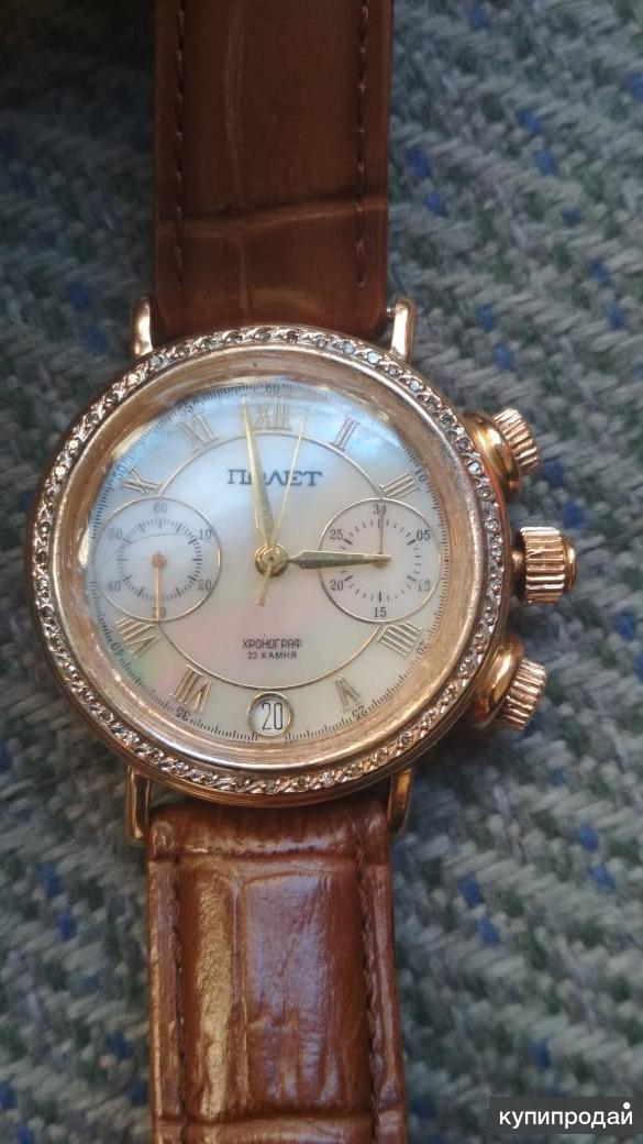 Продать золотые авито часы 1 часа работы компьютера стоимость