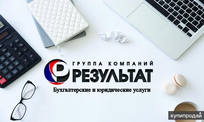 Бухгалтерские услуги кировский район ип нужен ли главный бухгалтер