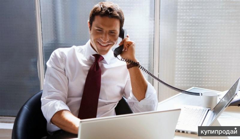 Сотрудник с опытом продаж