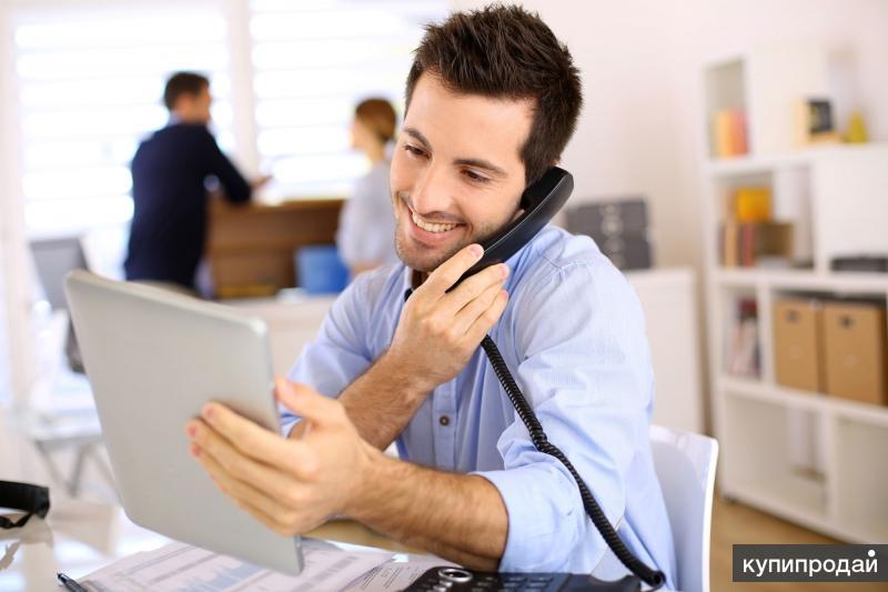 Сотрудник с опытом ведения закупок