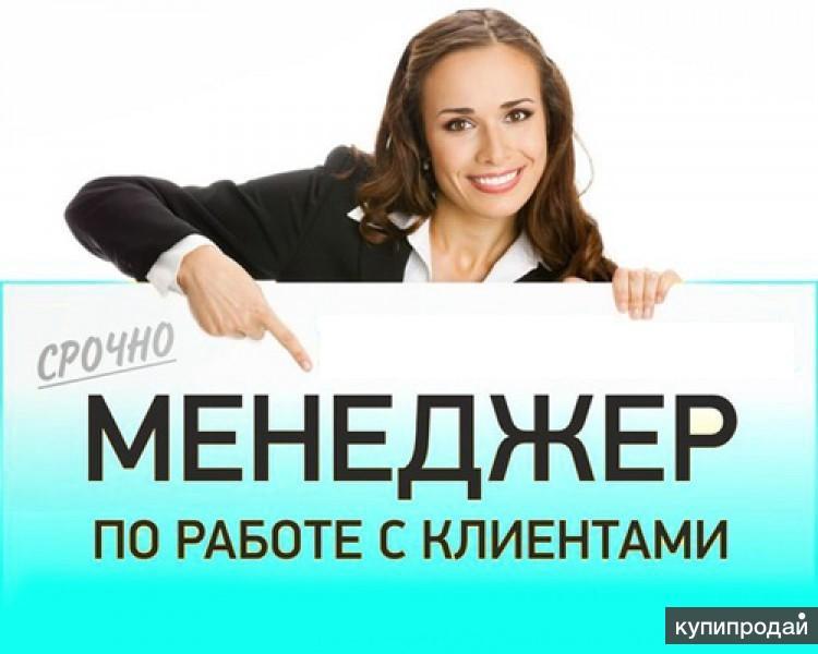 Вакансии витебск удаленная работа работа удаленно веб дизайнером
