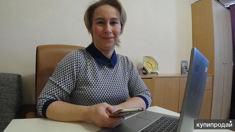 Настрою Рекламную кампанию в Яндексе за отзыв с гарантией результата