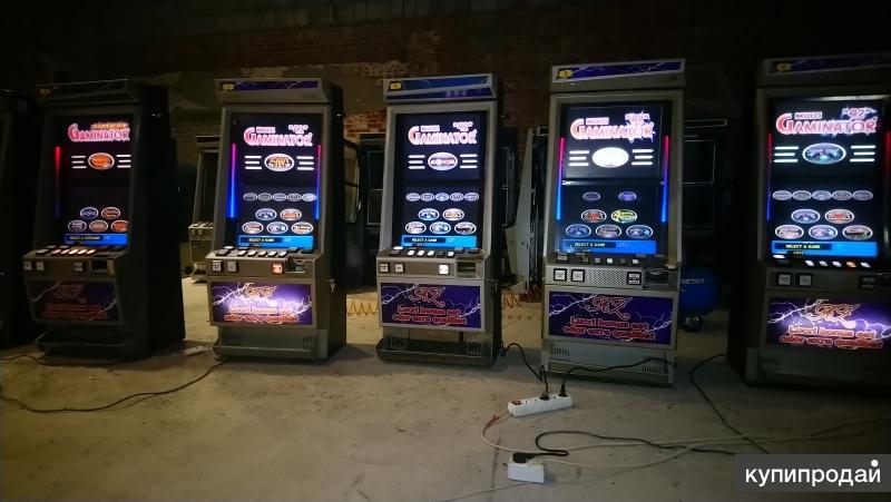 Игровые автоматы слото зал игрософт отзывы вулкан ставка казино