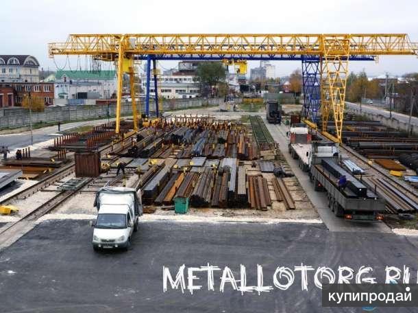 продаю металл
