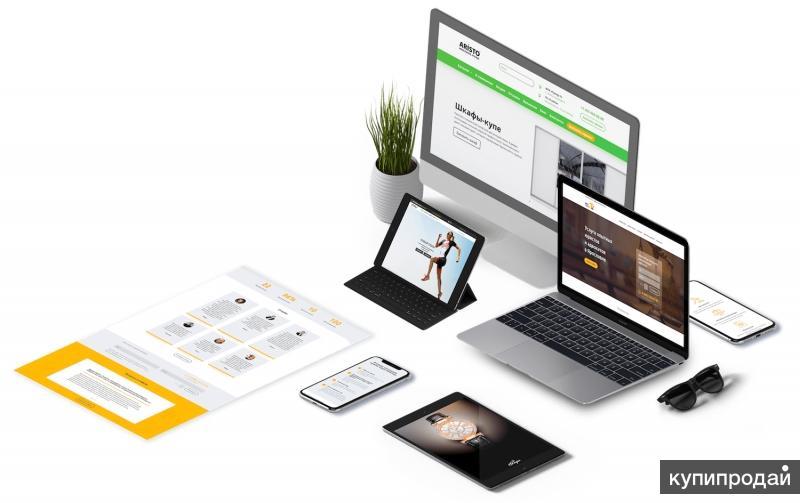 Хочу заниматься созданием сайтов создание сайтов в фотошопе