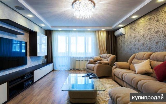 Комплексный ремонт и отделка квартир/домов/офисов
