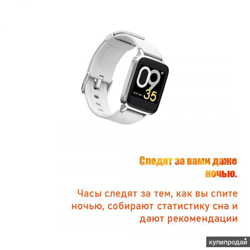 Умные часы Haylou ls01(Xiaomi)