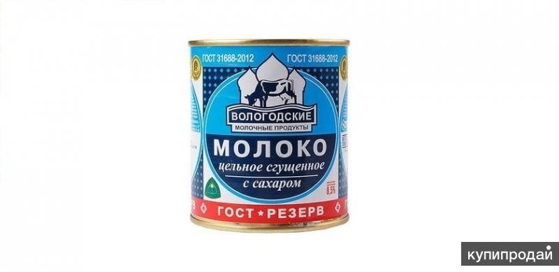 Молоко сгущенное гост 400 г Вологда