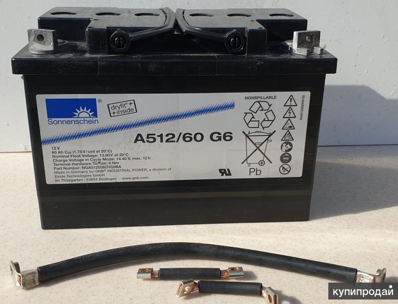 Продаю Аккумуляторные батареи  Sonnenschein 512А/60 G6