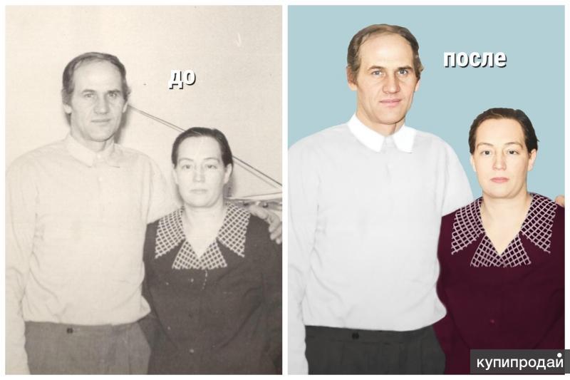Горнозаводск сахалин старые фото это самое