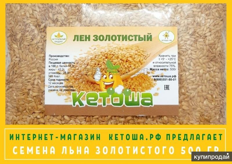 турнепс семена купить в спб