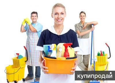 Клининговые услуги, работают профессионалы