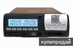 Реализация установка цифровых тахографов, спутниковых систем