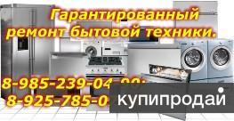 сервисный центр стиральных машин АЕГ Улица Саляма Адиля