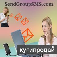 Bulk Messaging Program