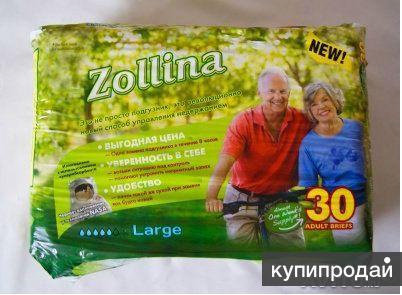 zolina (подгузники для взрослых) последняя партия(!)
